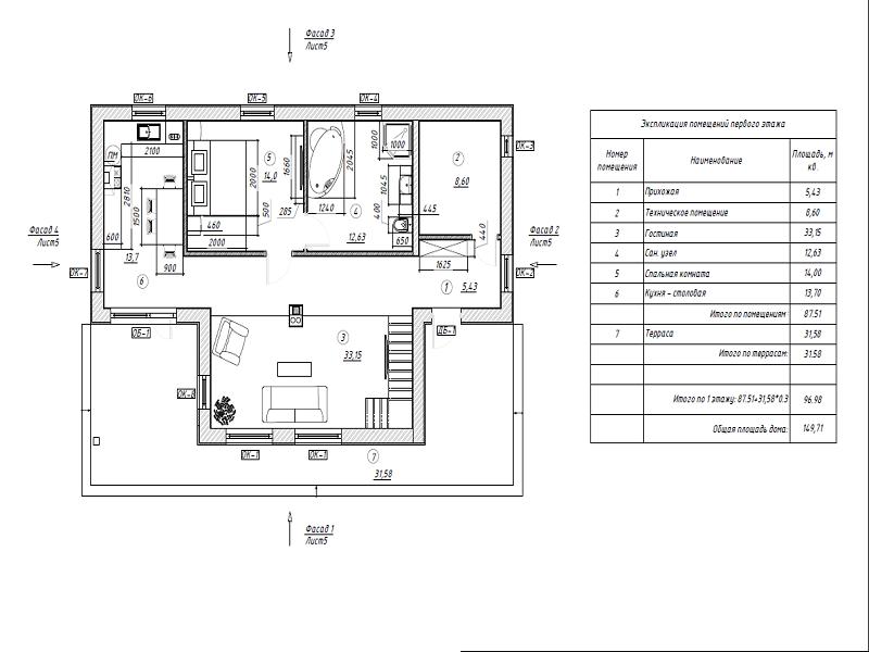 3d программа для проектирования дома